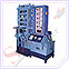 hydraulic press manufacturers, hydraulic forging press, hydraulic press india